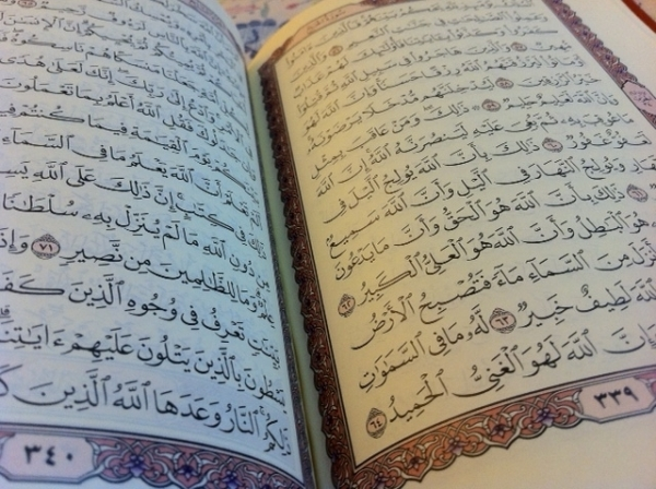 Home - Learn Quran Online | Quran Learning Online | Learn ...