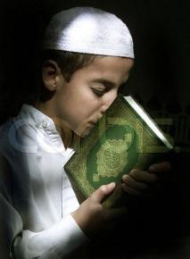 Quran, Holy Quran, Qur'an, learn Quran, learn Quran online,